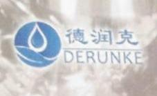 德州鑫城特种油品有限公司 最新采购和商业信息