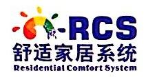 上海适达水处理系统有限公司