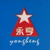 东莞市永亨实业投资有限公司 最新采购和商业信息