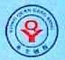 临沂市永全气体有限公司 最新采购和商业信息