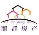 新昌县诚茂丽都房地产开发有限公司 最新采购和商业信息