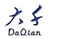 九江市大千游艇制造有限公司 最新采购和商业信息