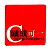 北京诚成可一文化传媒有限公司 最新采购和商业信息