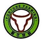 广西富牛牧业有限公司 最新采购和商业信息