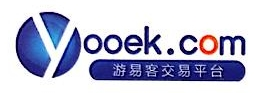 北京深蓝之光网络技术有限公司 最新采购和商业信息