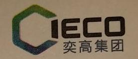 深圳市前海奕高融通资产管理有限公司 最新采购和商业信息