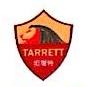 济南坦瑞特地坪工程有限公司 最新采购和商业信息