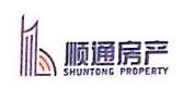 西藏顺通房产置业有限公司 最新采购和商业信息