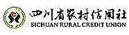 旺苍县农村信用合作联社 最新采购和商业信息