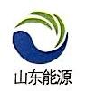 新矿国际贸易有限公司 最新采购和商业信息