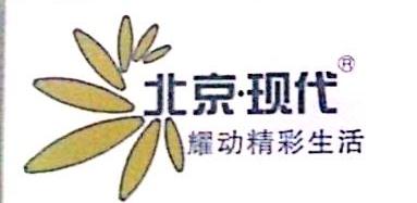 河南明大电动车有限公司 最新采购和商业信息