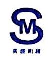 东莞市美速机械配件有限公司 最新采购和商业信息