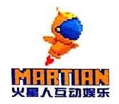 深圳市火星人互动娱乐有限公司 最新采购和商业信息