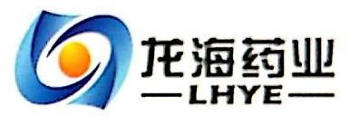河北龙海药业有限公司 最新采购和商业信息
