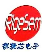苏州锐捷芯电子科技有限公司