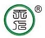 中山市天人环保科技发展有限公司 最新采购和商业信息