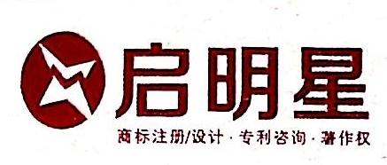 无锡启明星知识产权服务有限公司 最新采购和商业信息