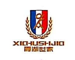 桐乡市霞湖世家置业有限公司 最新采购和商业信息