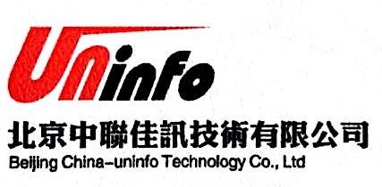 北京中联佳讯技术有限公司 最新采购和商业信息