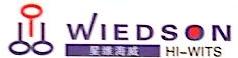 南通星维海威精密机械有限公司 最新采购和商业信息