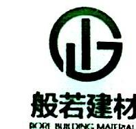 山东般若环保建材有限公司 最新采购和商业信息
