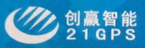 广州创赢智能科技有限公司 最新采购和商业信息