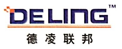 宁波北仑德凌安防设备有限公司 最新采购和商业信息