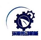 环雨传动机械(上海)有限公司 最新采购和商业信息