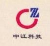 湖南中江科技有限公司 最新采购和商业信息