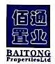 龙岩佰通置业有限公司 最新采购和商业信息