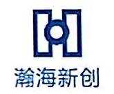 北京瀚海新创科技有限公司 最新采购和商业信息