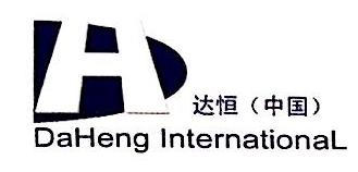 北京东方达恒科技发展有限公司