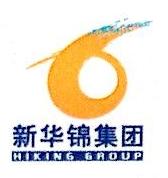 山东新华锦石墨材料科技有限公司 最新采购和商业信息