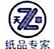 陕西鑫德文商贸有限公司 最新采购和商业信息