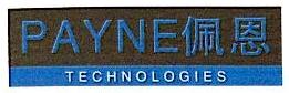 天津佩恩石油技术开发有限公司 最新采购和商业信息