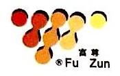 黑龙江富尊农业综合服务连锁有限公司 最新采购和商业信息