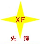 苏州先锋货运有限公司 最新采购和商业信息