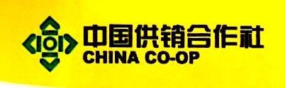 吉林省再生资源集团公司 最新采购和商业信息