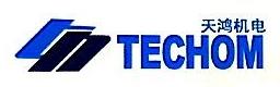 营口天鸿顺空调设备工程有限公司 最新采购和商业信息