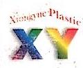 东莞市雄越塑胶科技有限公司 最新采购和商业信息