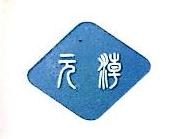 上海元潮物业管理有限公司