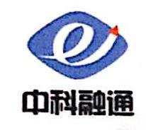 中科融通物联科技无锡股份有限公司