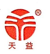 厦门天益玮烨贸易有限公司 最新采购和商业信息