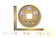 梅州信诚开融资担保投资有限公司 最新采购和商业信息