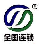 广州市团志商贸有限公司 最新采购和商业信息