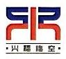 北京兴福临空产业发展有限公司