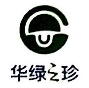 江苏华绿生物科技股份有限公司 最新采购和商业信息
