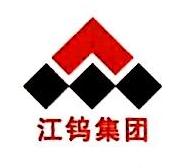 江西江钨房地产有限公司 最新采购和商业信息