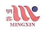 温州市明宇汽车部件有限公司 最新采购和商业信息