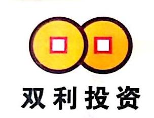 广西双利创业者投资有限公司 最新采购和商业信息